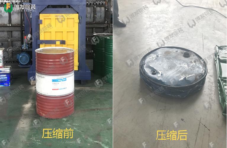 油桶压扁机,油漆桶压扁机,油桶压缩机,铁桶压扁机