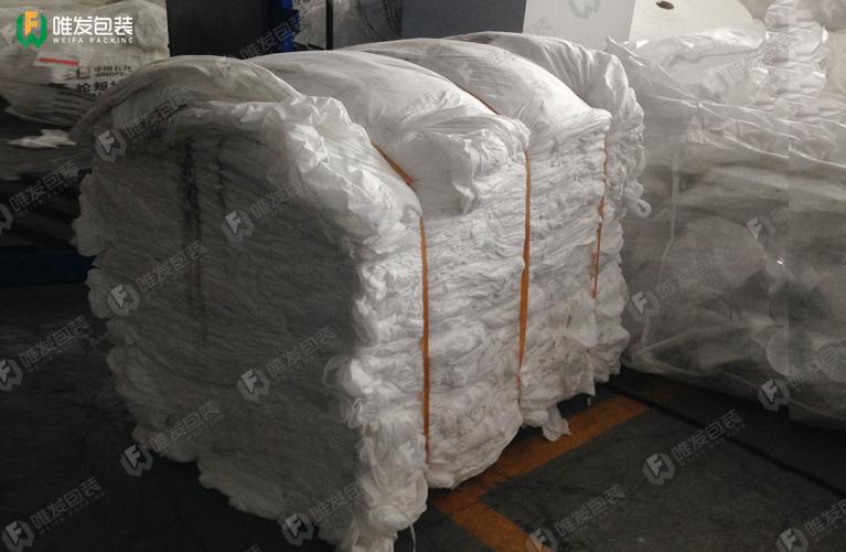 印染厂废布条打包机,无纺布边条料打包机,废布压缩打包机