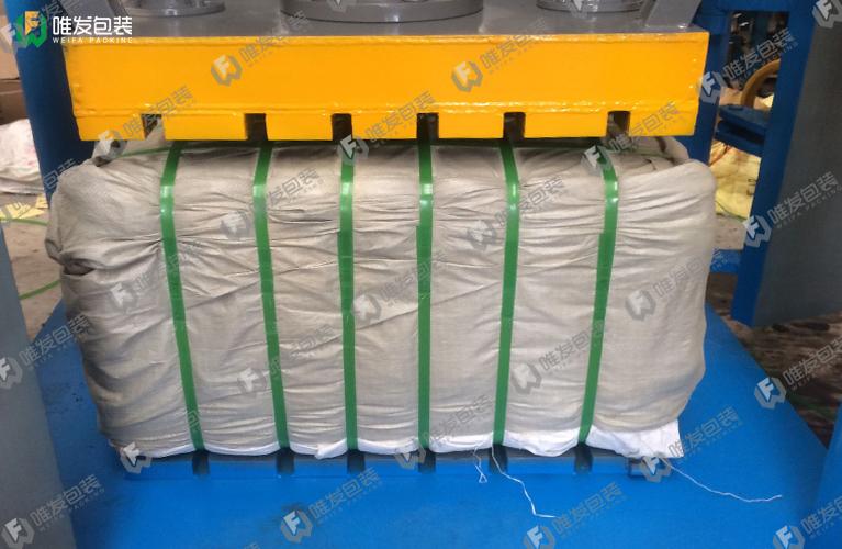 纺织品液压打包机,毛毯打包机,废旧服装打包机