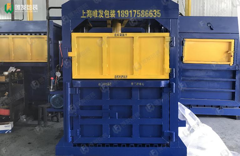 废金属刨花打包机,金属刨花液压打包机