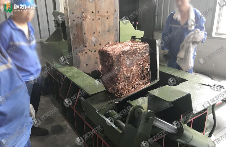 不锈钢边角料压块机,废铝金属打包机