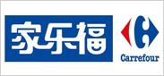 """<div style=""""text-align:center;""""> 家乐福超市 </div>"""