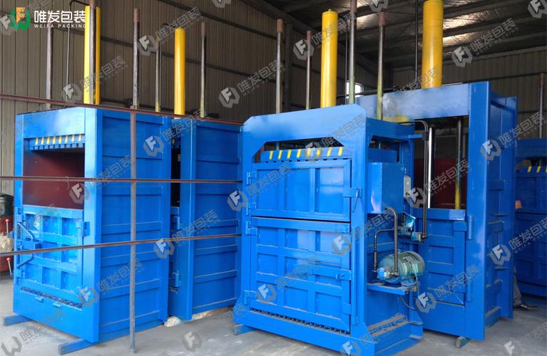 液压打包机维修、废纸打包机维修、压缩打包机