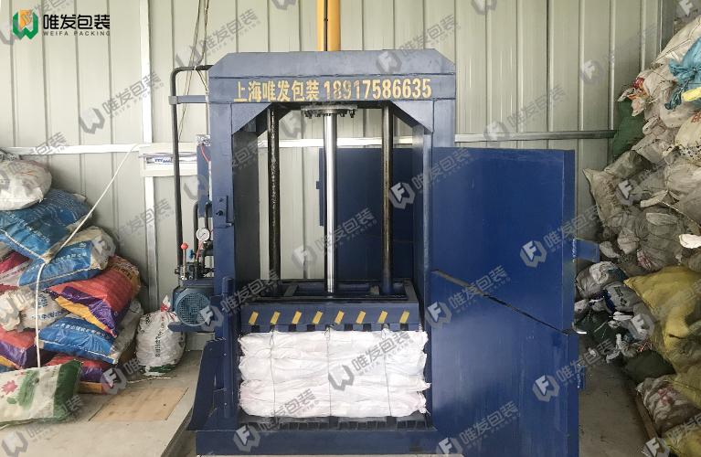 社区垃圾压缩打包机,小型液压打包机