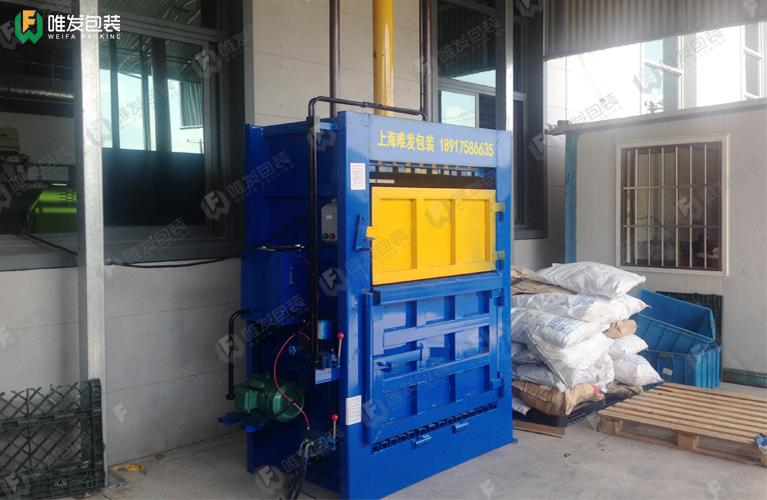 立式废纸打包机,工厂小型废纸打包机