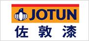 """<div style=""""text-align:center;""""> 佐敦集团 </div>"""