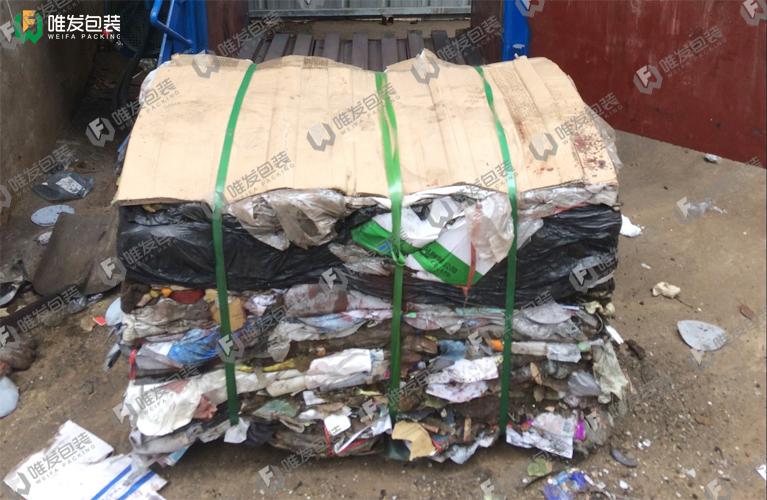企业垃圾打包机.社区生活垃圾打包机
