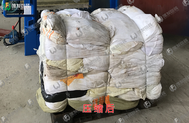 化工厂料为编织袋打包机,尼龙袋压缩打包机