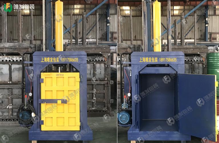 大油桶压扁机,小油漆桶压扁机,铁桶压扁机---一机多用