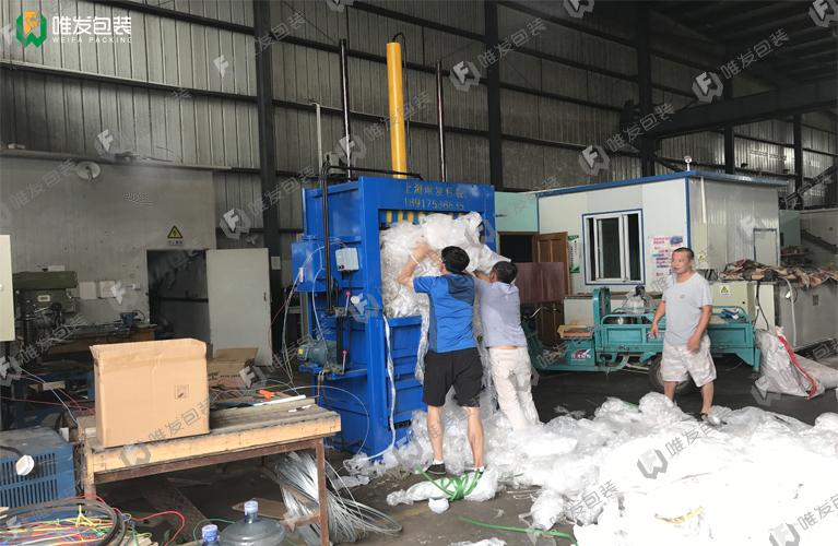 废塑料薄膜打包机,工厂塑料膜打包机
