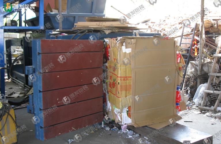 大型废纸液压打包机,卧式废纸压缩打包机