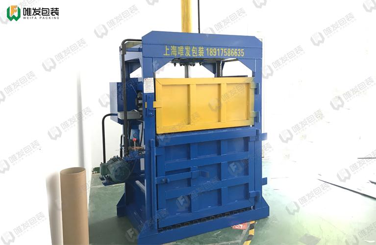 小型立式废纸打包机,废纸液压打包机