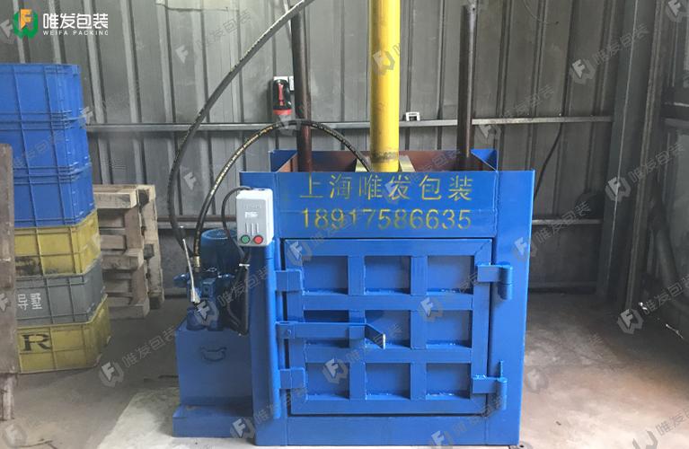 油漆桶压扁机,小铁桶压扁机,涂料桶压扁机