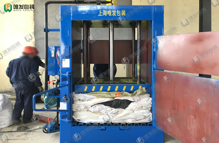 企业废编织袋打包机,废旧吨包袋压缩打包机