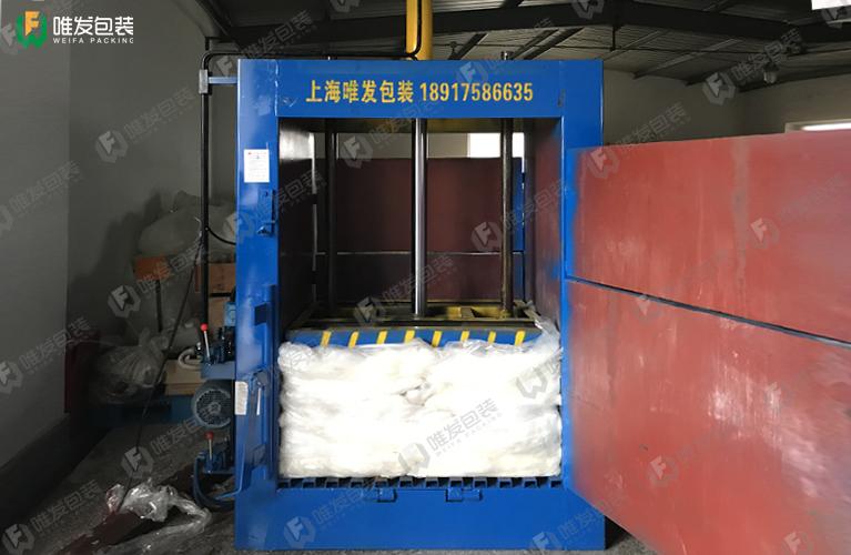 薄膜压缩打包机,废塑料薄膜打包机,薯片袋液压打包机