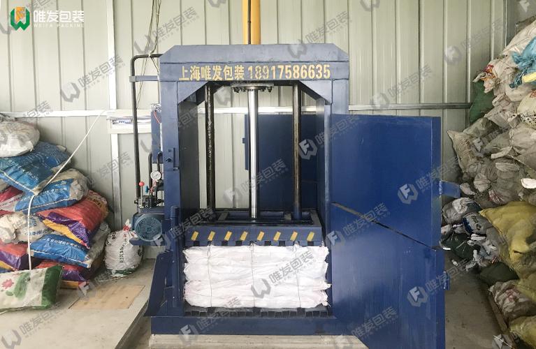 农资公司指定供应商:农药瓶液压打包机,农药瓶打包机-上海唯发